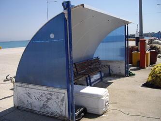 Σκέπαστρο - Κυλλήνη